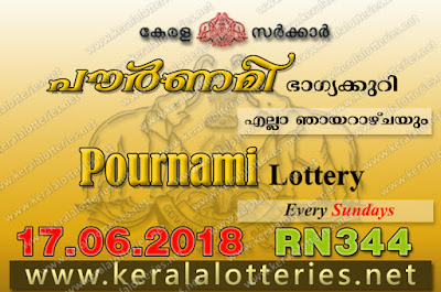 kerala lottery result today pournami, pournami lottery result, kerala lottery result pournami today, kerala lottery pournami today result, pournami kerala lottery result, pournami lottery RN 344 results 17-6-2018, pournami lottery RN 344, live pournami lottery RN-344