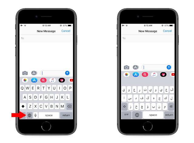 Cara Tulis Tulisan Jawi Untuk Pengguna iPhone