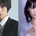 Leo Ieiri é responsável por música tema de dorama com Sota Fukushi + Novo single