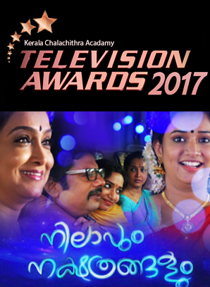 26th Kerala State Television Awards 2017 Winners List