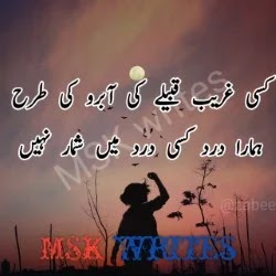 Best Poetry Images