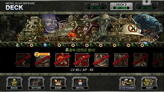 Metal Slug Defense ,เกม, เกมส์, เกมมือถือ 2019, เกมมือถือ, เกมออนไลน์มือถือ, เกมออนไลน์, เกมต่อสู้, เกมฟรี, เกมออนไลน์ใหม่, เกมออนไลน์ pc, เกมออฟไลน์, เกมออนไลน์น่าเล่น, เกม online, gameonline น่าเล่น, game