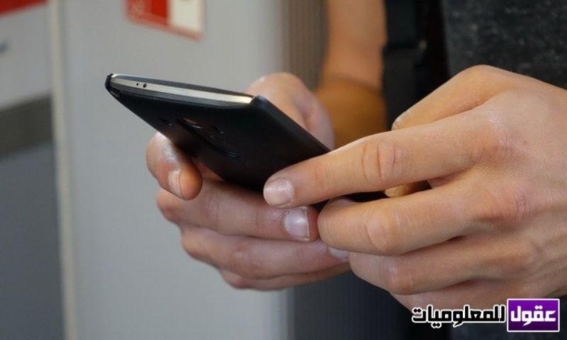 منع استقبال رسائل SMS