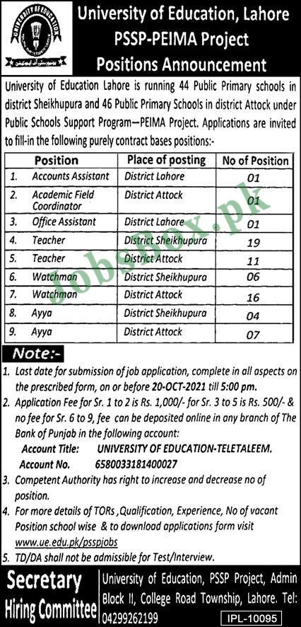 www.ue.edu.pk/psspjobs - UE University of Education Lahore Jobs 2021 in Pakistan