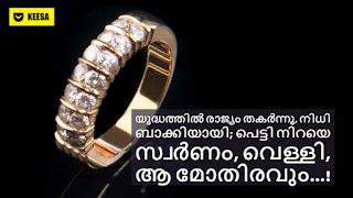 essex ring
