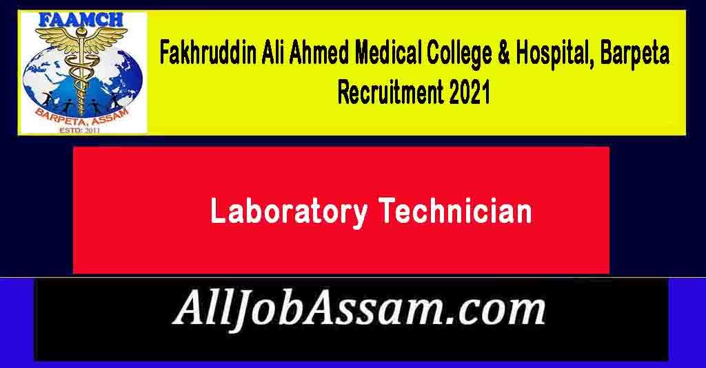 FAAMCH, Barpeta Recruitment 2021