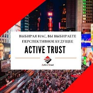 Частный управляющий фонд Active Trust