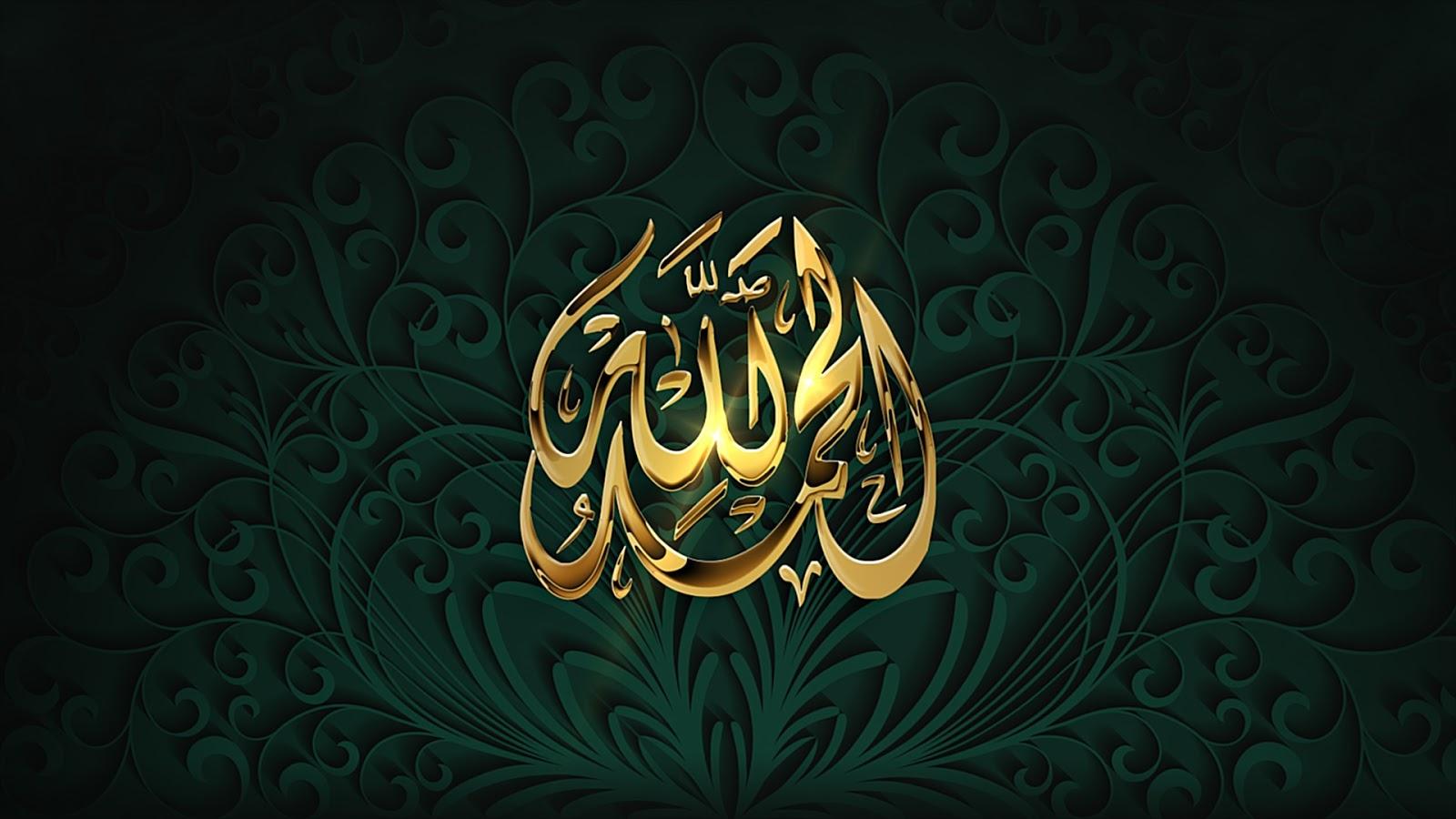 Lailahaillallah Muhammadarrasulullah Meaning