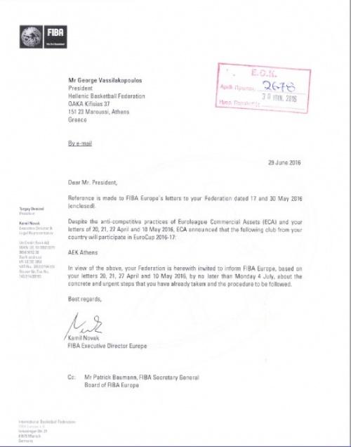 Επιστολή της FIBA στην ΕΟΚ για την ΑΕΚ