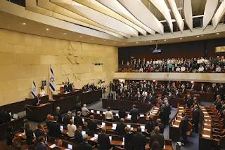 Israel: Terceiras eleições se aproximam do prazo do parlamento na quarta-feira