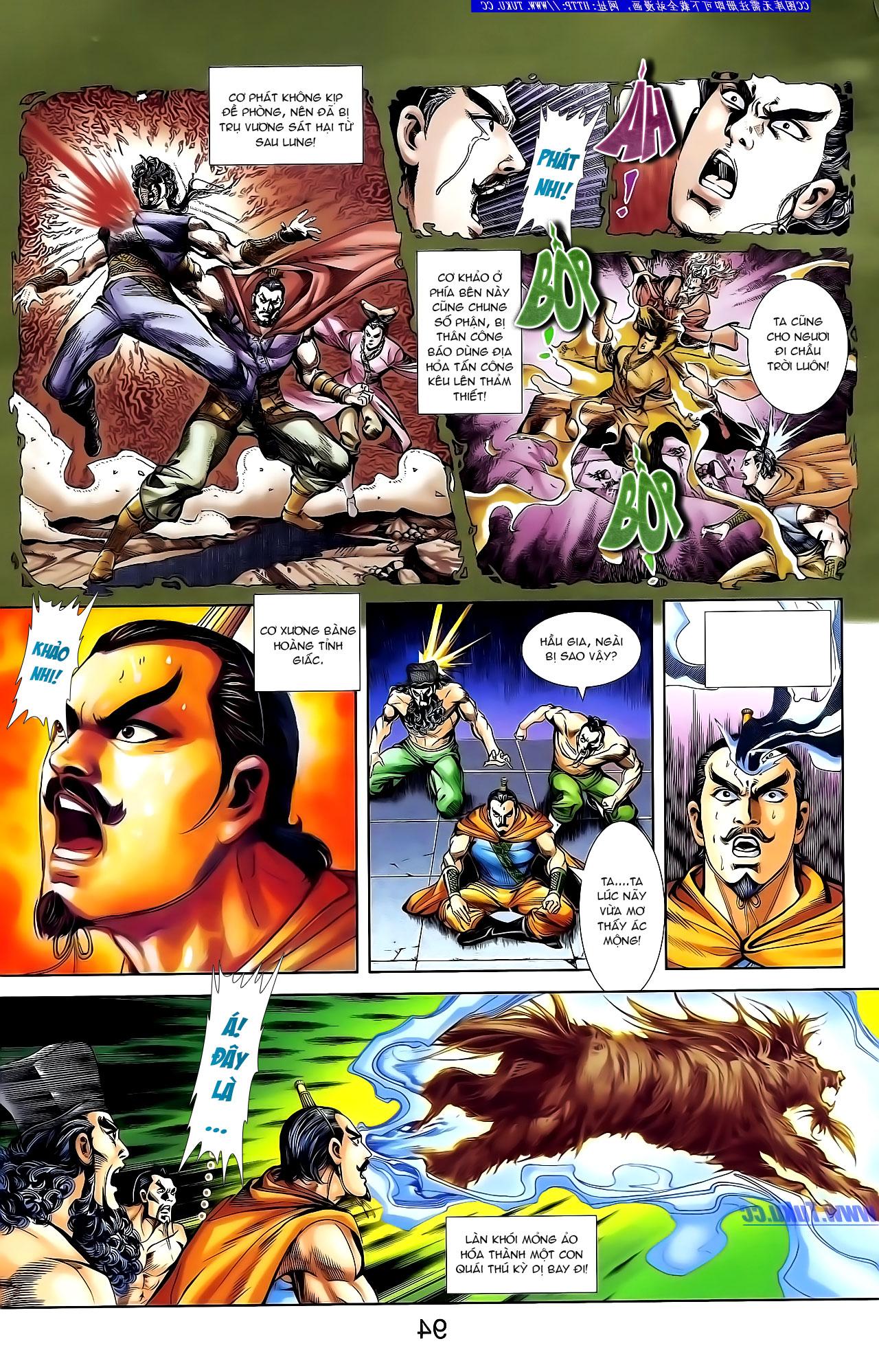 Cơ Phát Khai Chu Bản chapter 136 trang 7