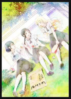 Asobi Asobase Free Download
