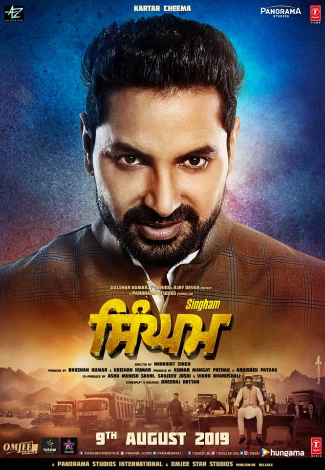 Punjabi Singham Movie (2019)
