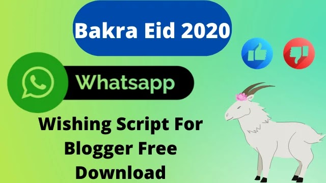 Eid ul Adha (Bakra Eid ) Whatsapp Wishing Viral Script 2020