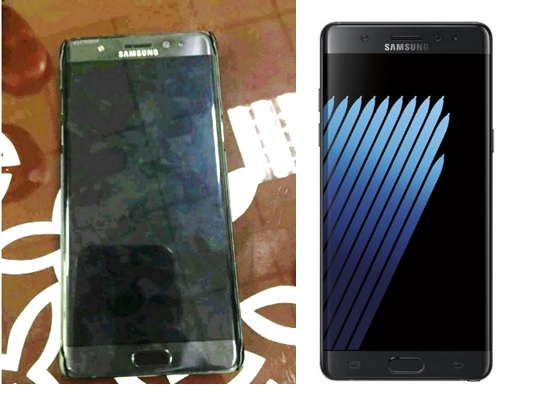 Is this the new Samsung Galaxy Note7