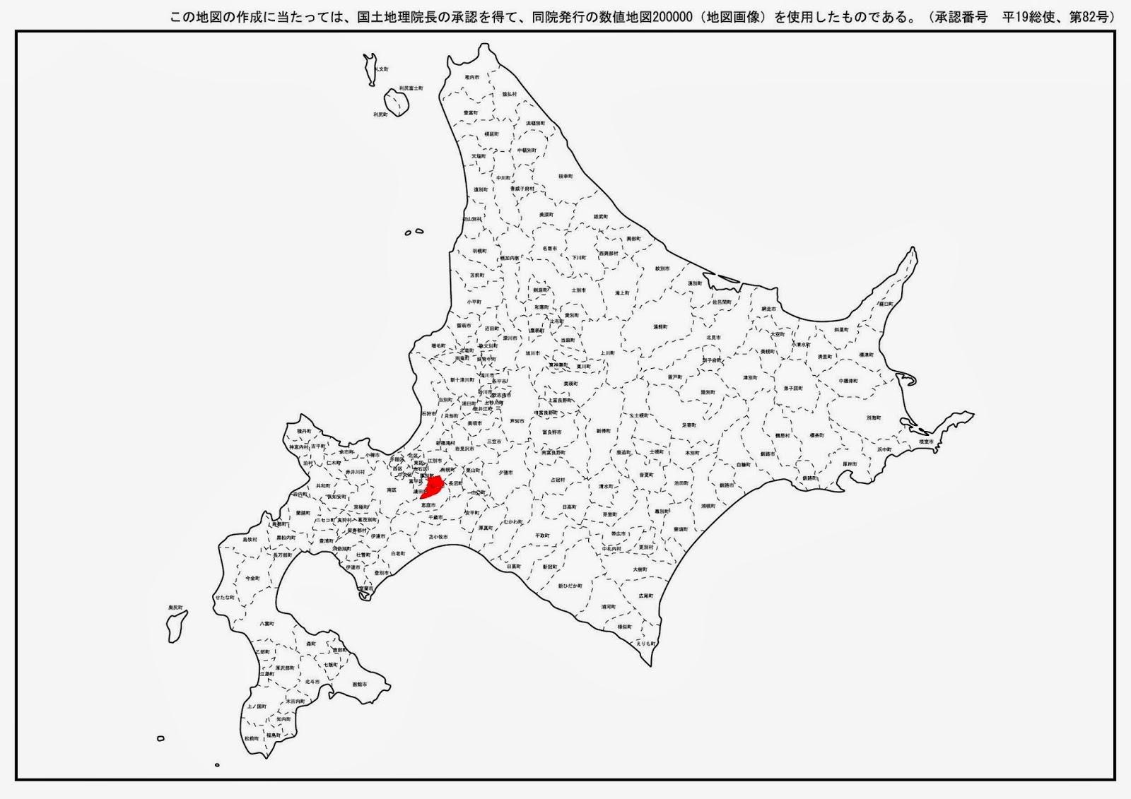 dryascw: ○ファースト札幌郡 (JCG01029, JCC0134) JA8OHG