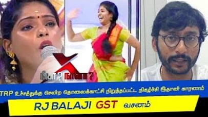 TRP Tv, Niruthapatta Show