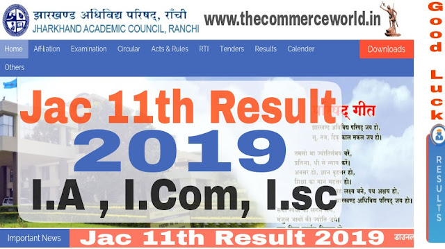 Jac Board 11th Result 2019 - Jharkhand Academic Council