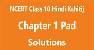 Chapter 1 Pad