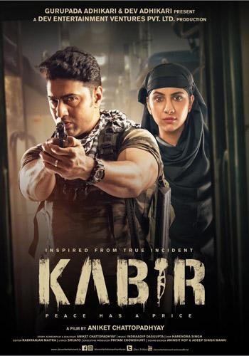 Kabir 2018 Bengali 720p HDRip Poster