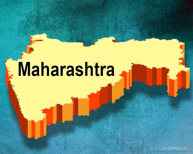 Maharashtra Extends Lockdown Till 31st July 2020!