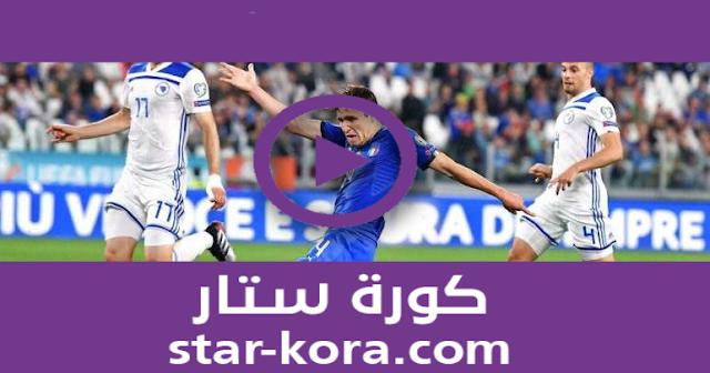 مباراة ايطاليا والبوسنة والهرسك بث مباشر