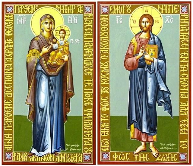 Η στοργική αγκάλη, προστασία και βοήθεια του Χριστού, της Παναγίας και των Αγίων μας