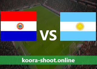 تفاصيل مباراة الأرجنتين وباراجواي اليوم بتاريخ 21/06/2021 كوبا أمريكا 2021