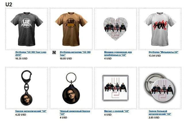 T-shirts and Souvenirs from U2