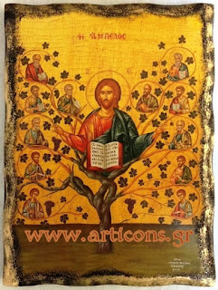 715-716-717-www.articons.gr  εικόνες αγίων χειροποίητες εργαστήριο προσφορές πώληση χονδρική λιανική art icons eikones agion