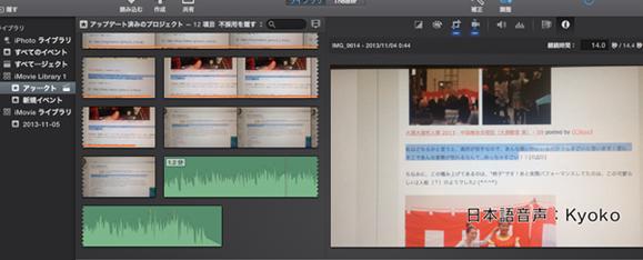 6 Aplikasi edit video vlog ala atta halilintar dan Youtuber Profesional