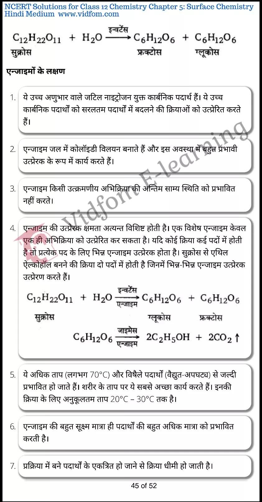 class 12 chemistry chapter 5 light hindi medium 45