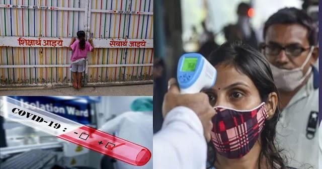 हिमाचल: स्कूल खुलते ही मिड डे मील वर्कर को हुआ कोरोना, 2 दिन के लिए विद्यालय सील