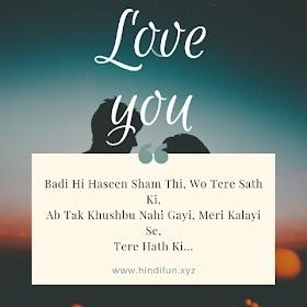 Relationship Quotes And Love Shayari in hindi