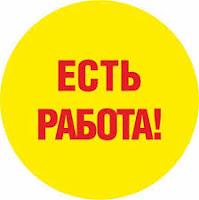 Вакансии Работа Офис-Менеджер Одесса в Учебном заведении Интеллект!