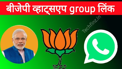 New WhatsApp Group Link  Join number Girls WhatsApp group link