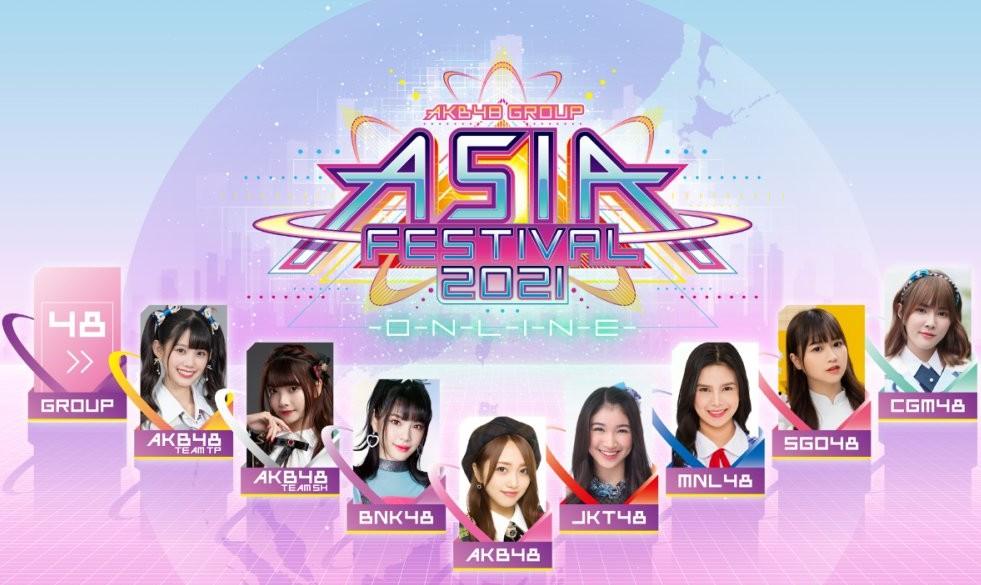 akb48 asia festival 2021 online