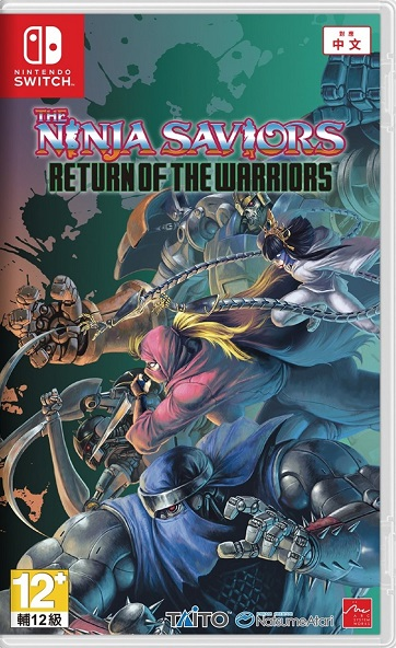 The Ninja Warriors Once Again XCI Switch