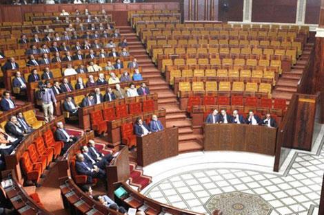 الاقتطاع من تعويضات النواب يطال 98 عضوا
