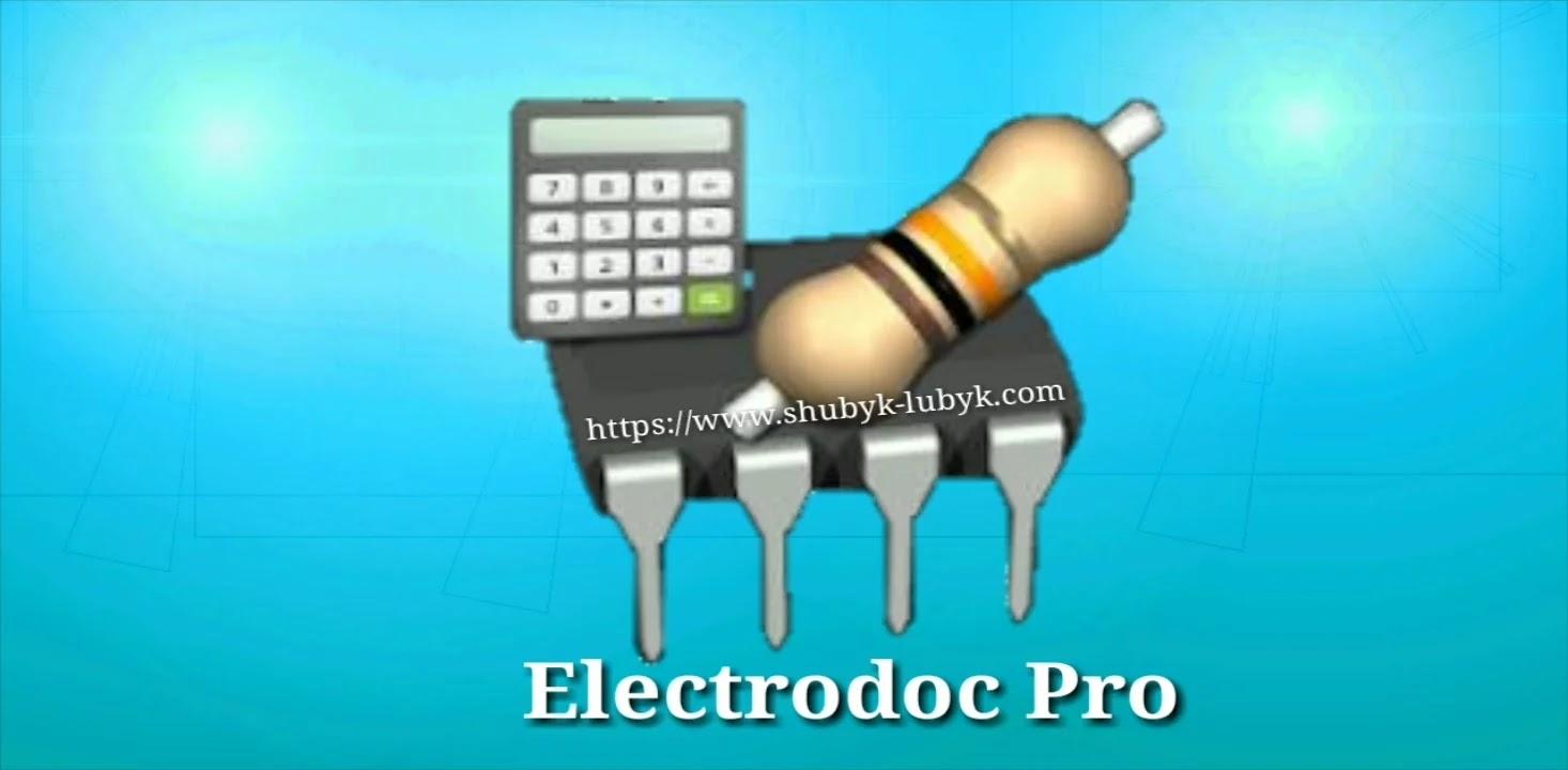 Electrodoc pro.apk