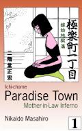 Paradise Town