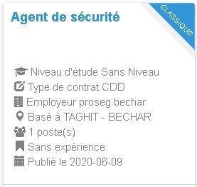 Agent de sécurité TAGHIT - BECHAR