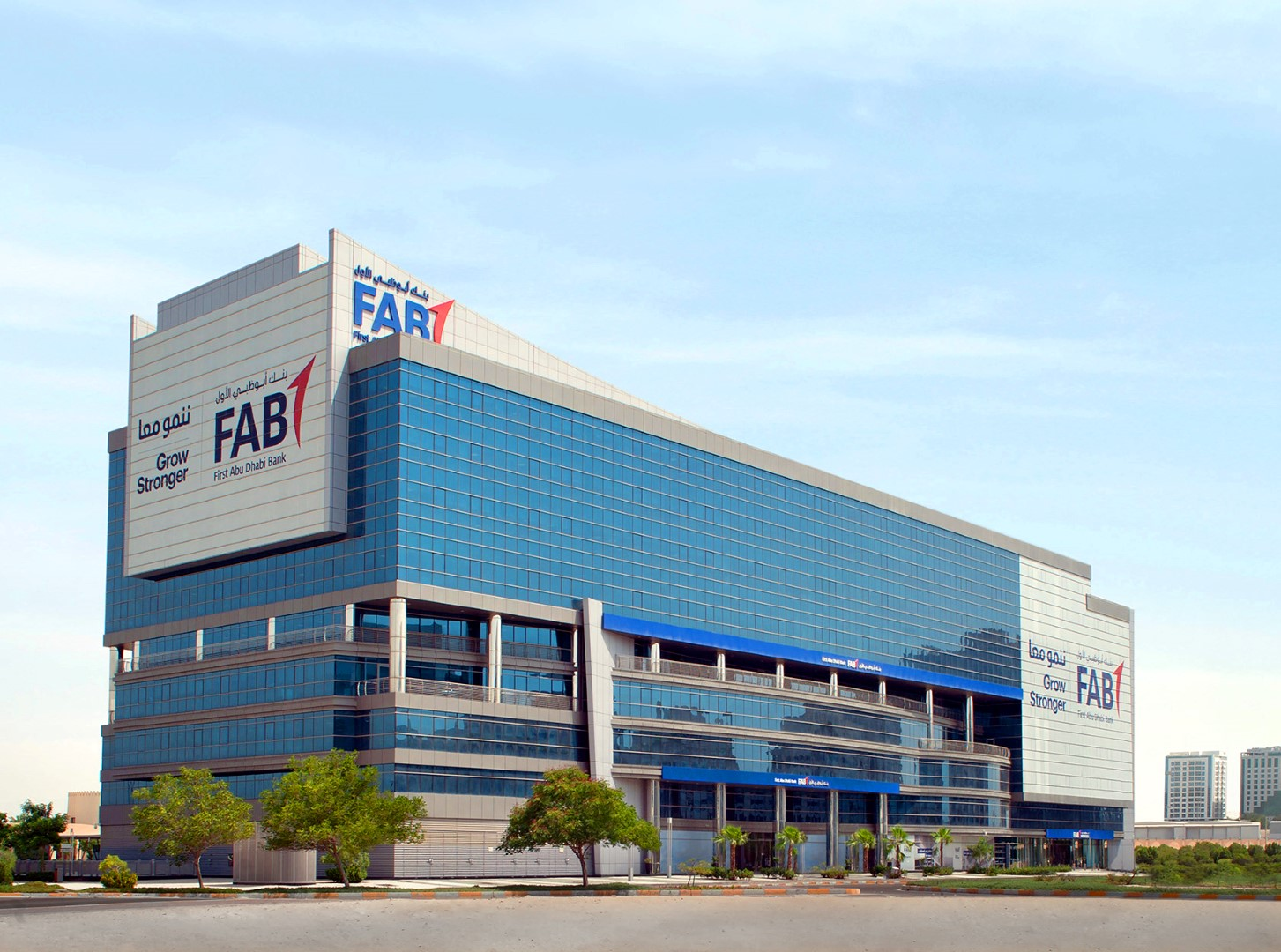 FAB to acquire100 percent of Bank Audi Egypt's share capital