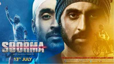 Soorma Hindi Movie Free 300MB Download PreRip