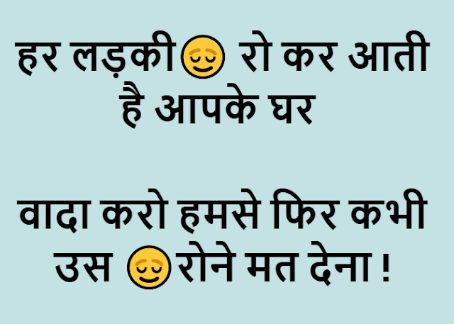 Sorry shayari|Sorry shayari in hindi