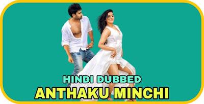 Anthaku Minchi Hindi Dubbed Movie