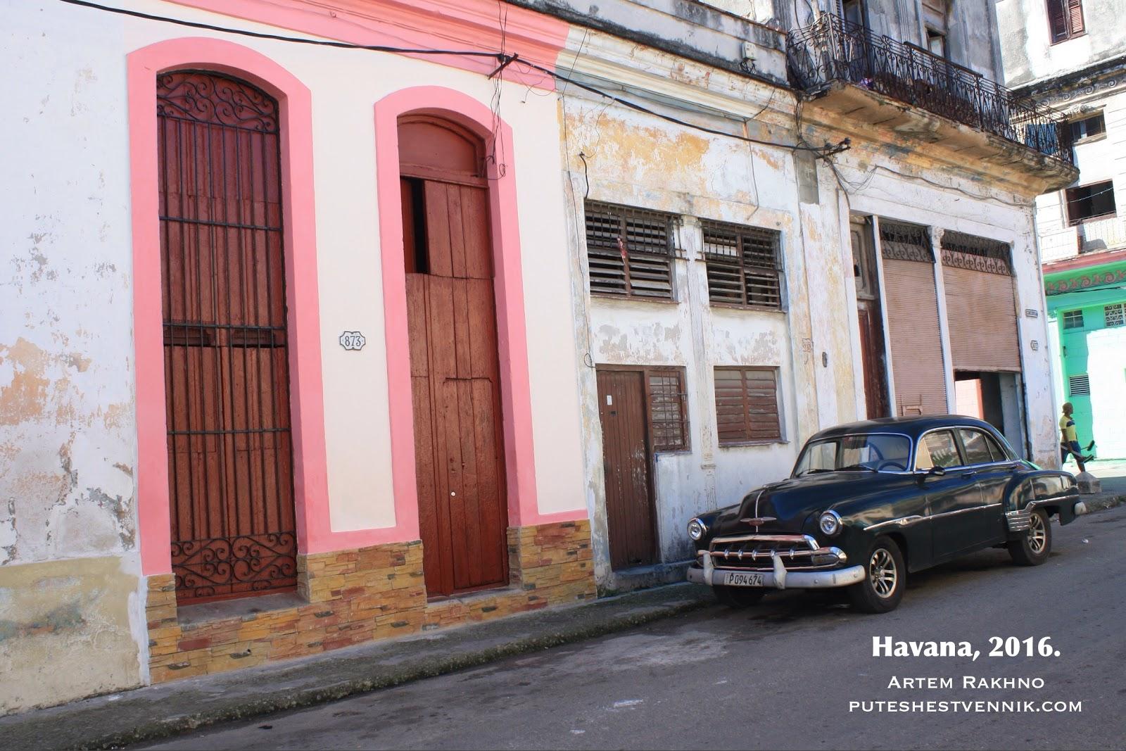 Старая машина в Гаване