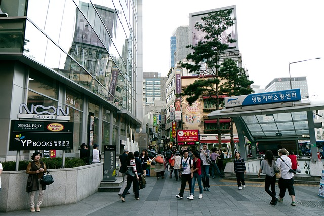 TKI menikmati Suasana di Korea Selatan