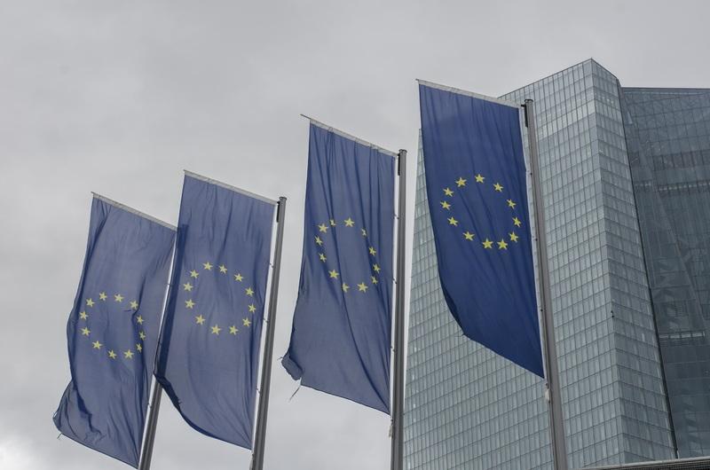ЕЦБ: решения по денежно-кредитной политике