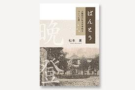 http://imai-printing.blogspot.com/2017/09/blog-post_8.html